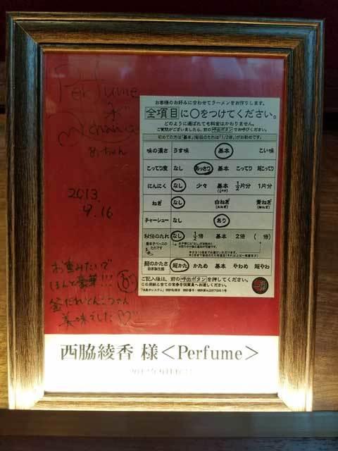 200211_19.jpg