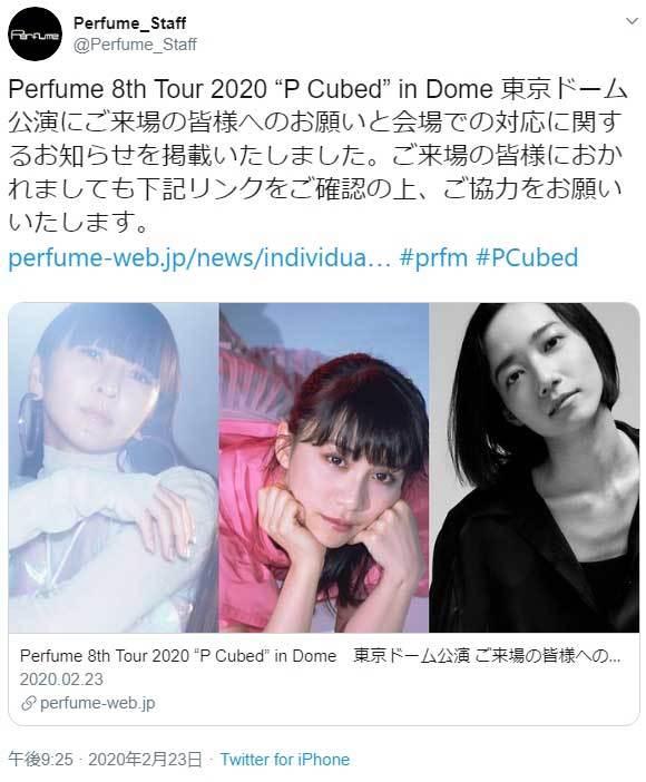 200307_82.jpg