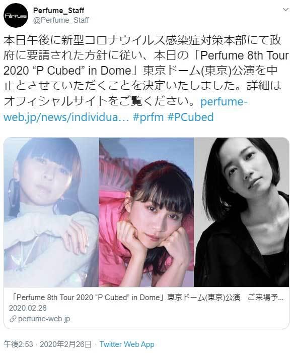 200307_89.jpg