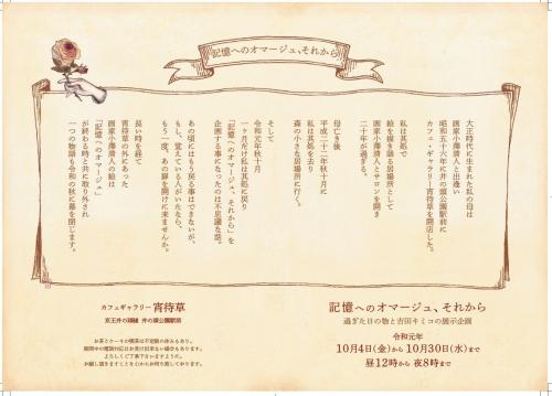 190911kiki1.jpg