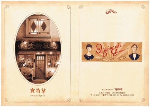 190911kiki.jpg