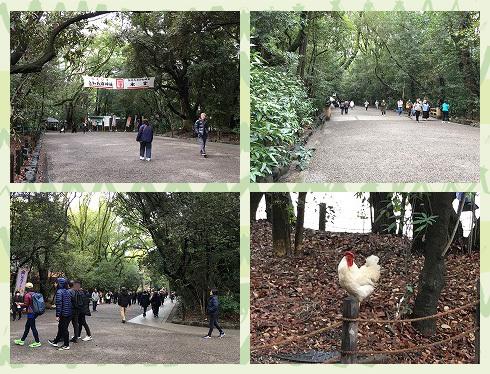 熱田神宮2020