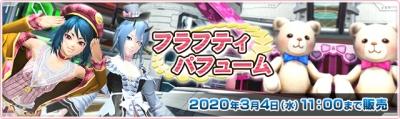 20200205.jpg
