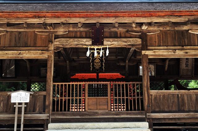 大元神社3
