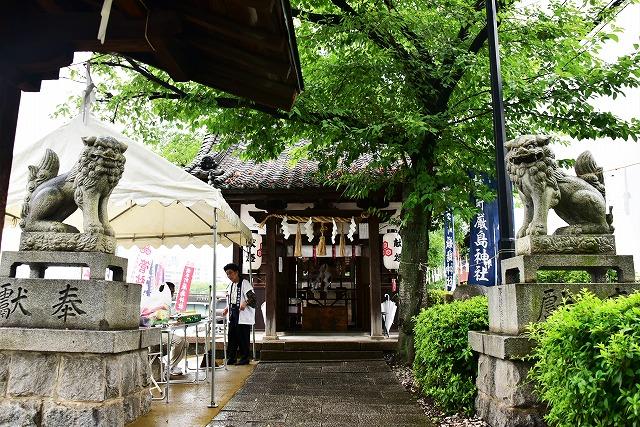 橋本厳島3