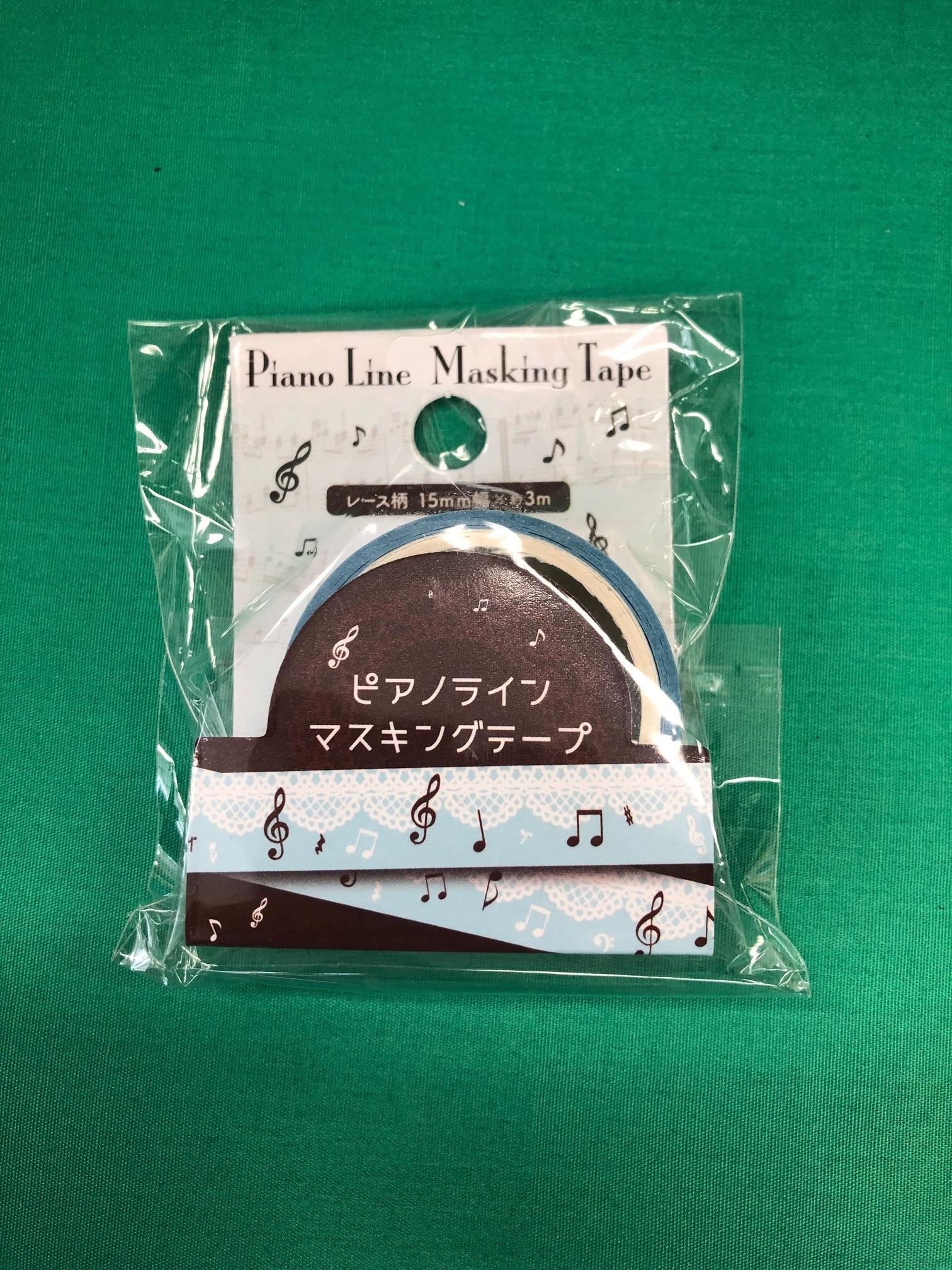 マスキングテープ1