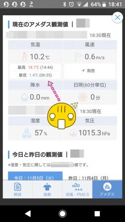 Screenshot_20191105-184110.png