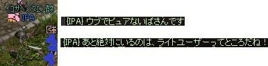 20190624IPAさん紹介