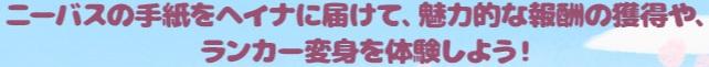 190926秋イベ