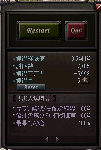 629exp.jpg