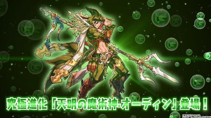 11/27 公式放送 速報 最新情報