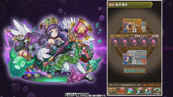 12/26 公式放送 速報 最新情報