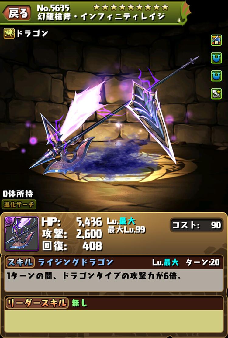 ゼローグ∞ -CORE-武器