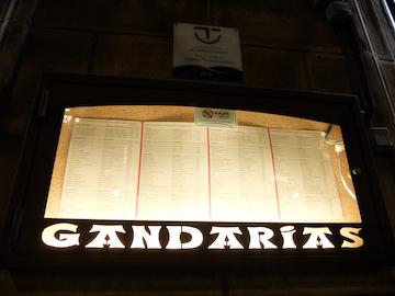 スペイン中東145サンセバGANDARIAS