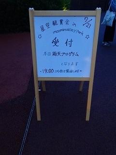 DSC0864720190721.jpg