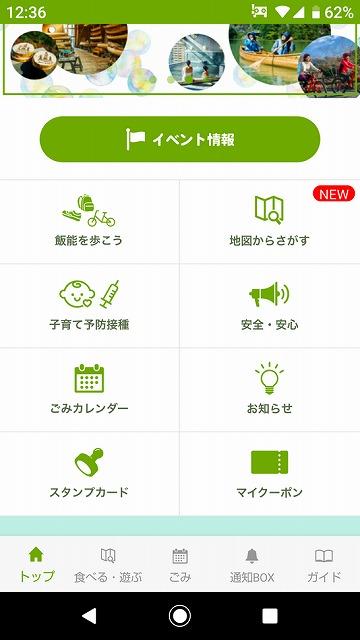 Screenshot_20190801-12365220190801.jpg