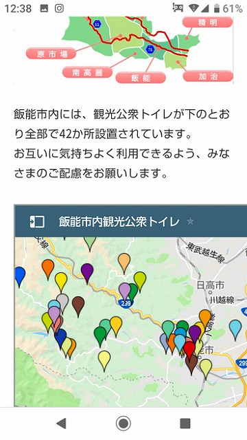 Screenshot_20190801-12385220190801.jpg