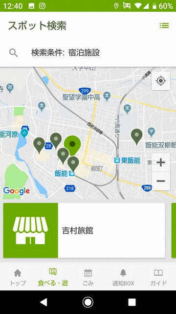 Screenshot_20190801-12400620190801.jpg