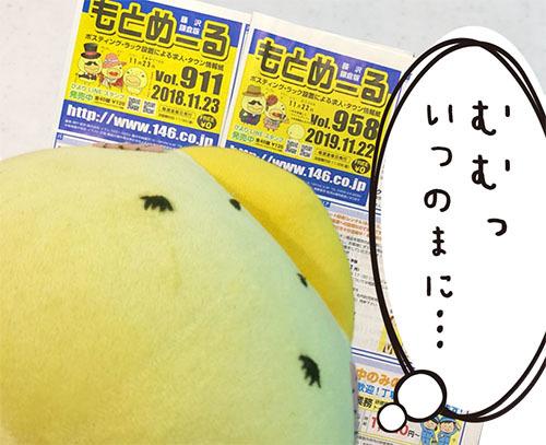 piyori462.jpg