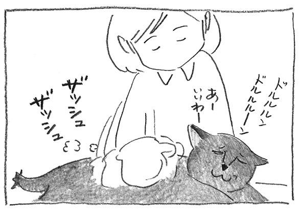 13-0626あーいいわー