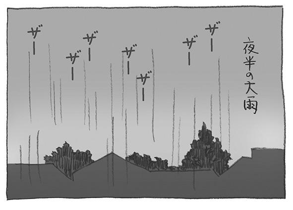 1-0702大雨
