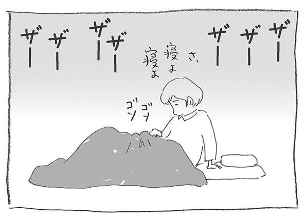 3-0701寝よ寝よ