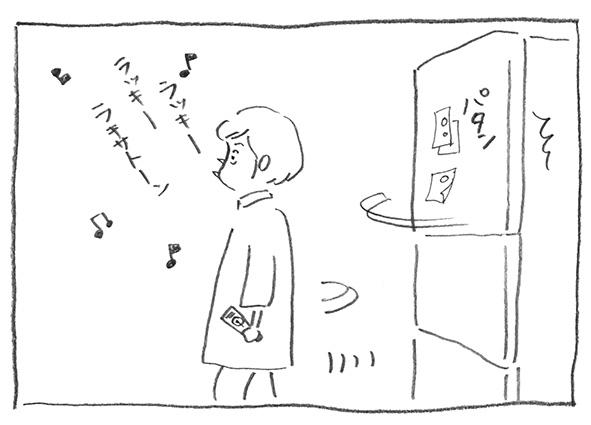9-0704歌う