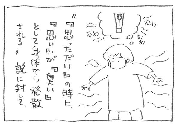 12-0704むわむわ
