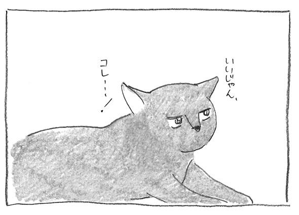 23-0705いいじゃん