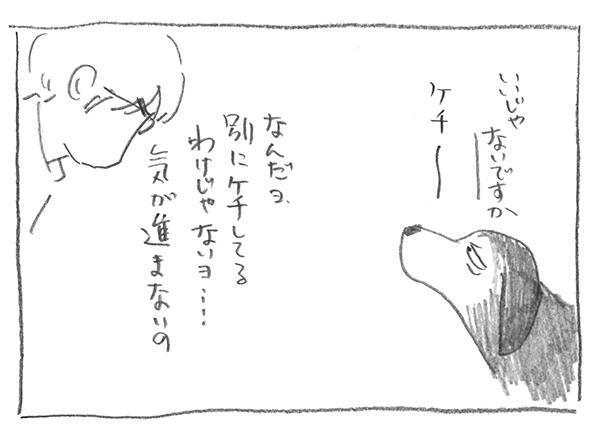 11-0706いつもの