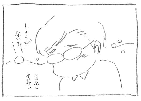13-0706ときめく