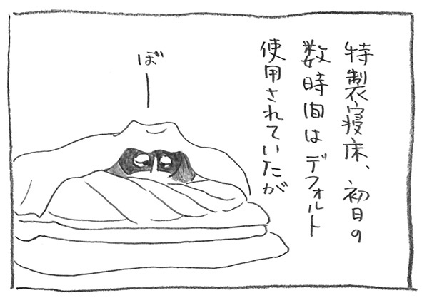 1-0722デフォルト