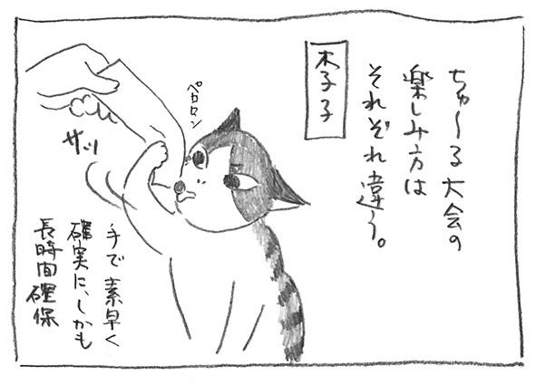 1-0729李子