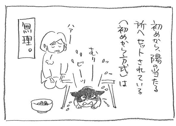 2-0807初めから式