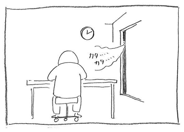 4-0827カタカタカタ