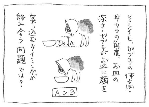 4-0905絡み合う