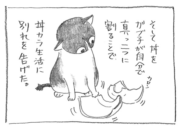 4-0906別れ