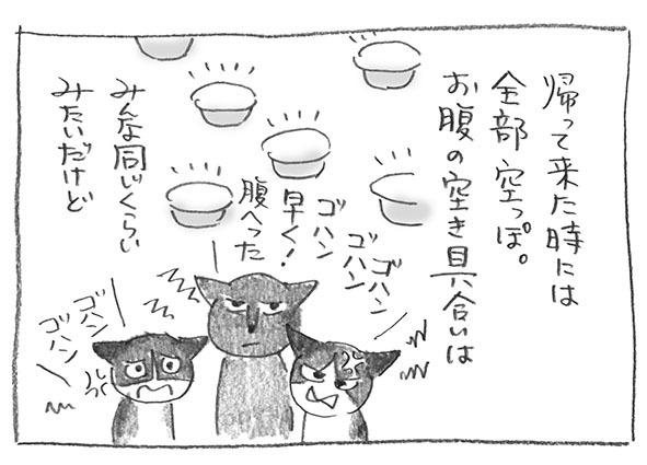 7-0916空っぽ