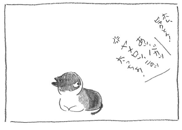 2-0920ヤメロ