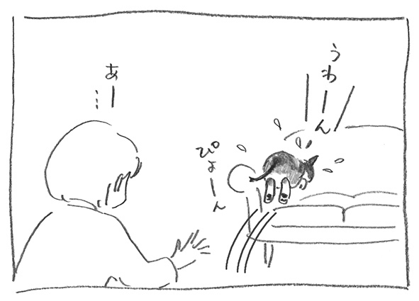 14-0920うわーん