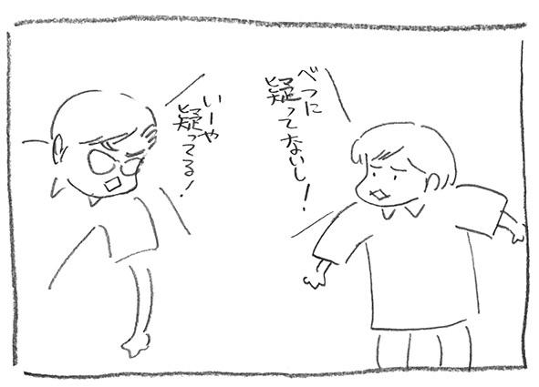 5-0921別に