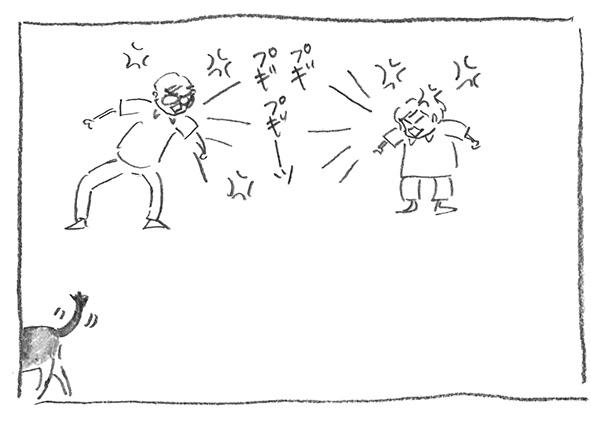 10-0921ガブ尻