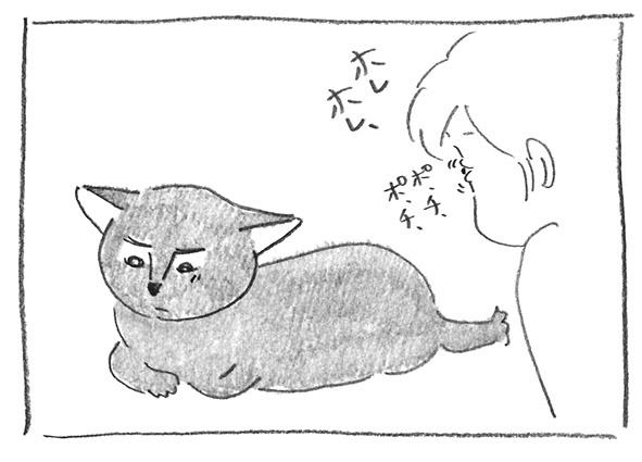 4-0925ほれほれ