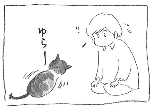 4-0926ゆら〜