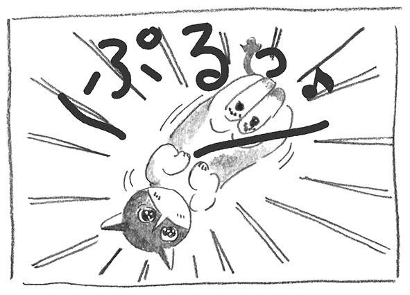 6-0926ぷるっ