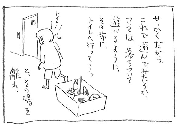 4-0927中座