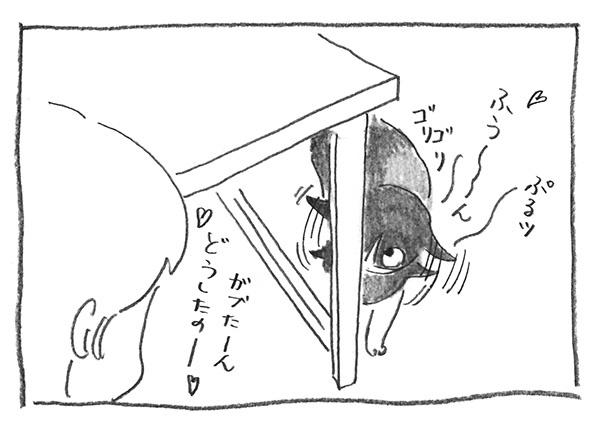 5-0928ぷるッ