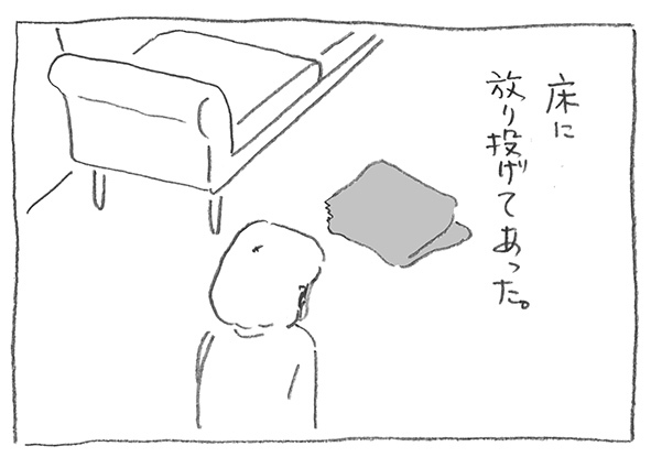 4-1003あしもと