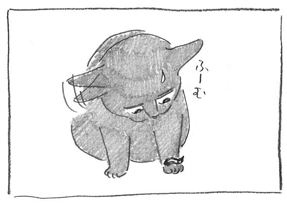 11-1005ふーむ