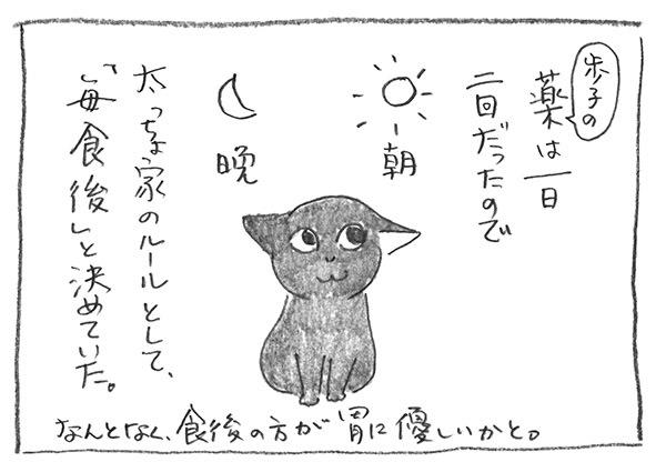 1-1007朝晩
